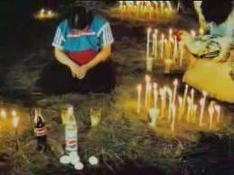 şaman tören ritüel