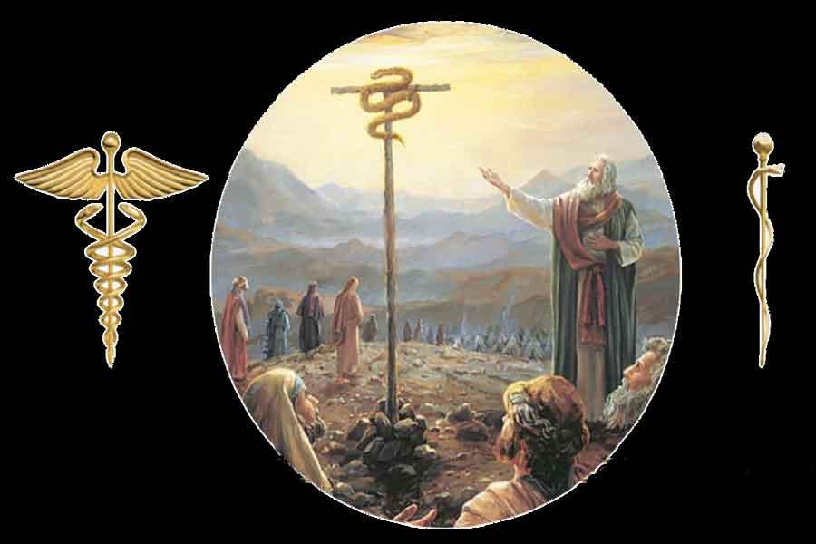 Asa, Kozmik Asa Ve Tıp Sembolü Kadüse.