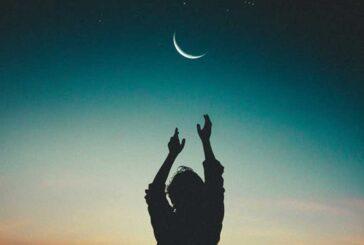 31 Ocak 2018 Aslan Burcunda Ay Tutulması