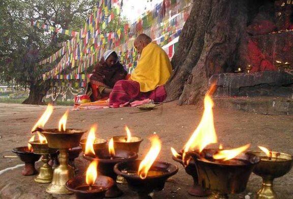 NEPAL'de