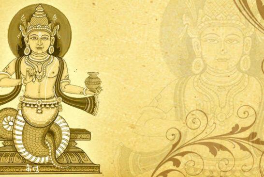Rahu ve Katu Astroloji